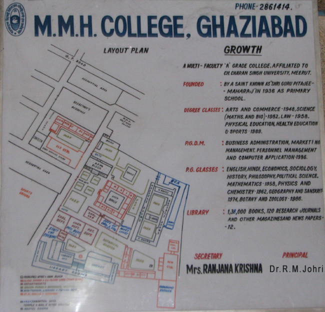 MMH College Layout